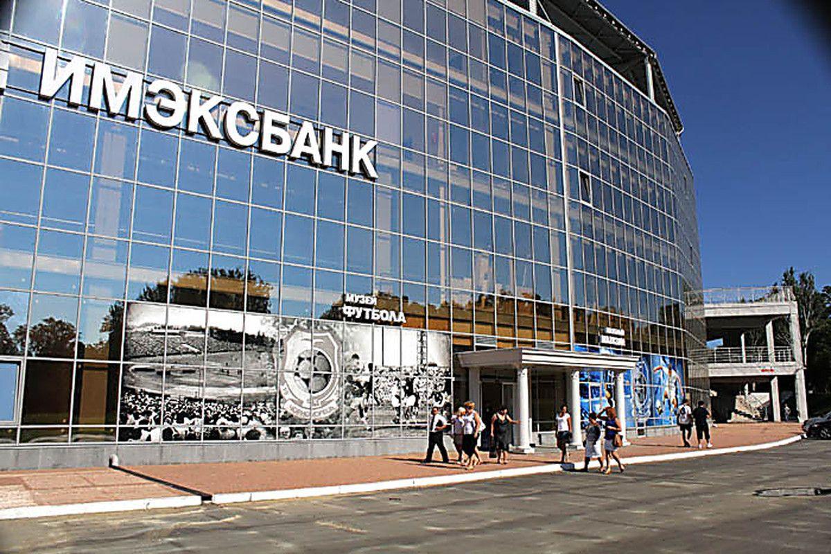 """Компанії колишнього власника """"Імексбанку"""" через суд позбавились боргів майде на 13 мільярдів гривень / news.pn"""
