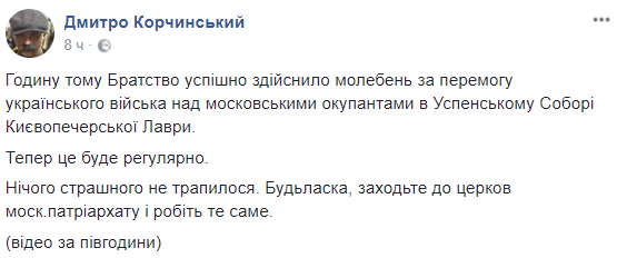 / facebook.com/korchynskyi