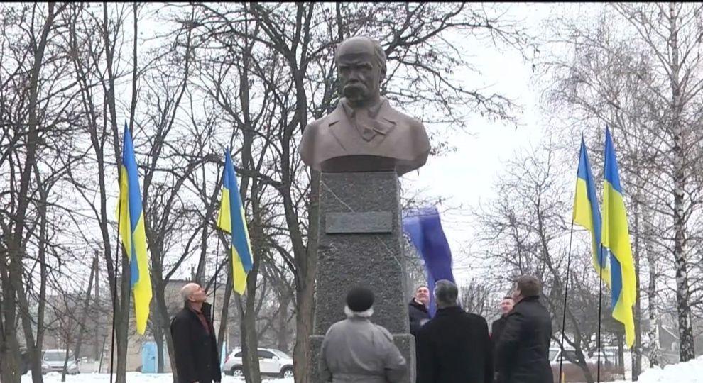 фото ТСН.ua