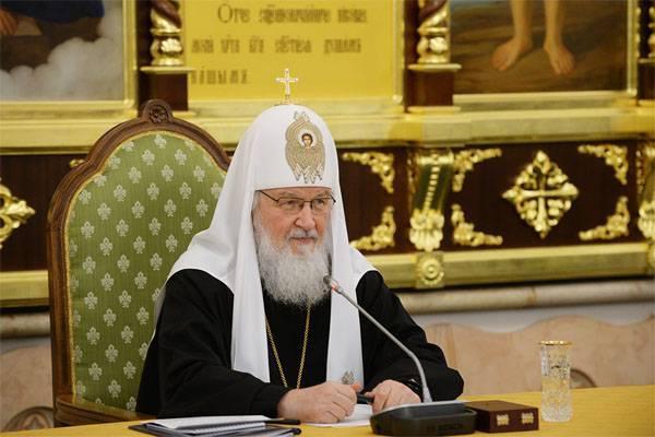 Патріарх Кирило / topwar.ru