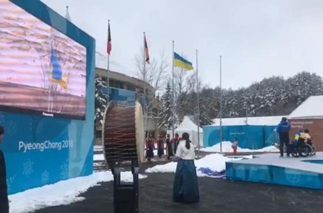 В Паралимпийской деревне подняли флаг Украины / xsport.ua