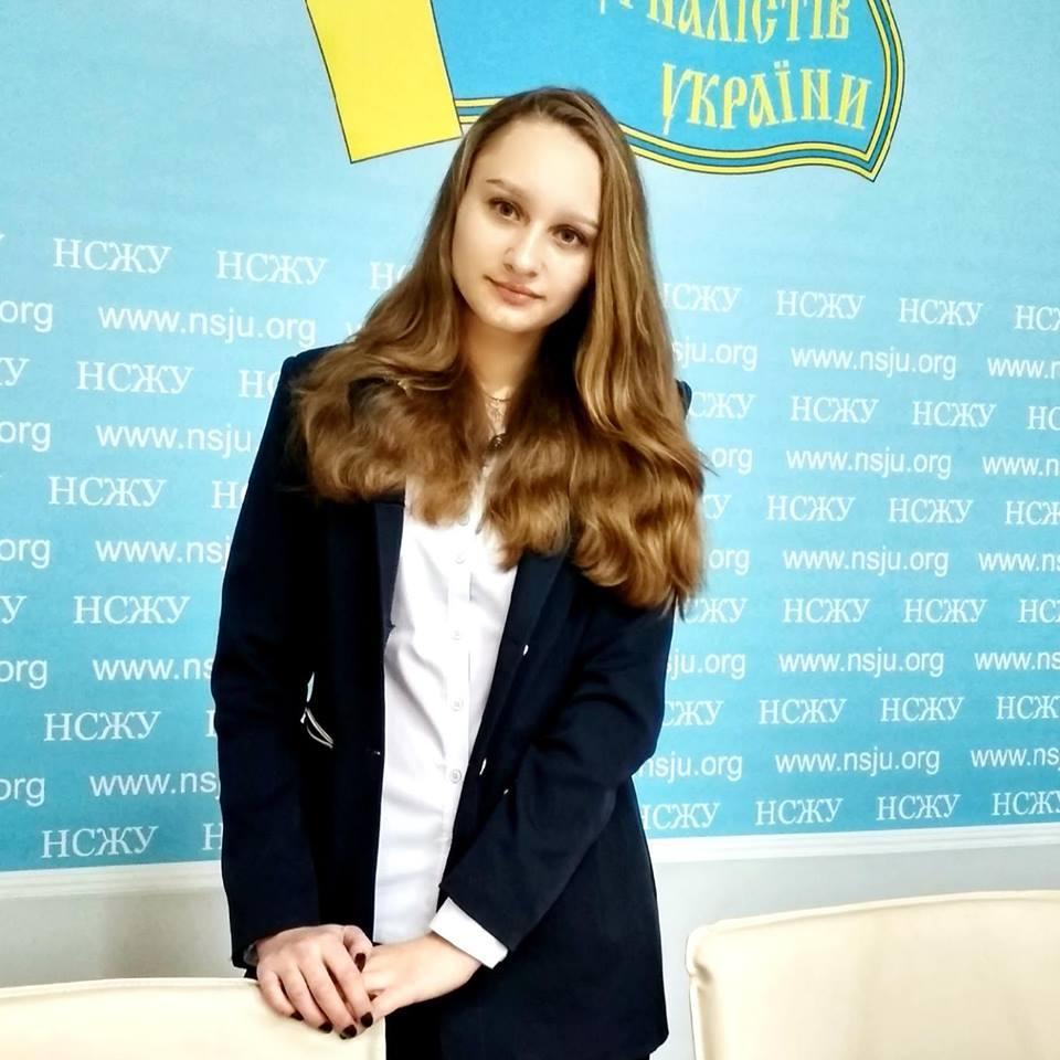 Наталя Доронін, одинадцятикласниця з Рівненщини / news.church.ua