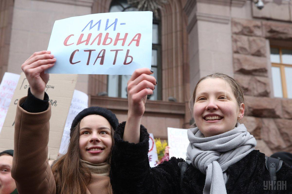 Во вторник - Международный день женщин и девочек в науке / фото УНИАН