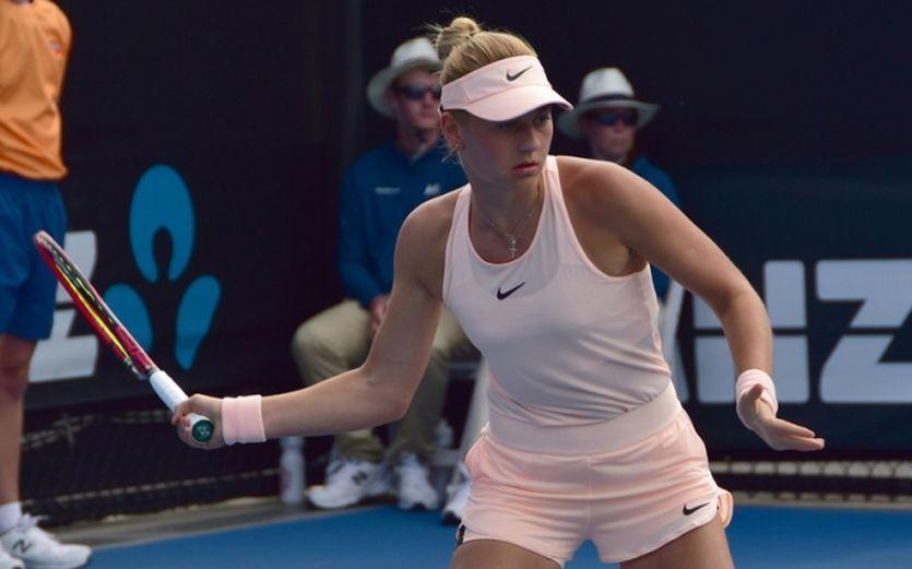 Костюк дійшла до півфіналу турніру в Чжухаї / isport.ua/tennis