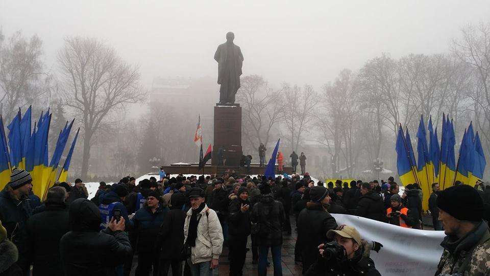 Полиция не пропускала людей в парке / фото informator.news