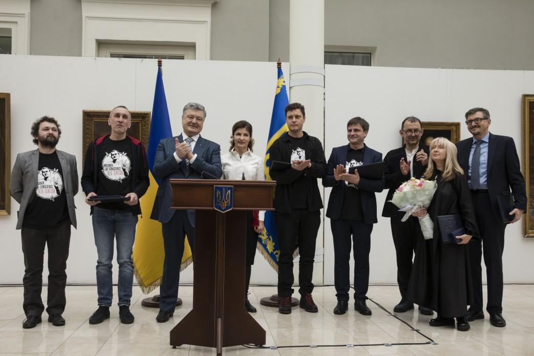 Порошенко вручив Шевченківську премію-2018 / фто president.gov.ua