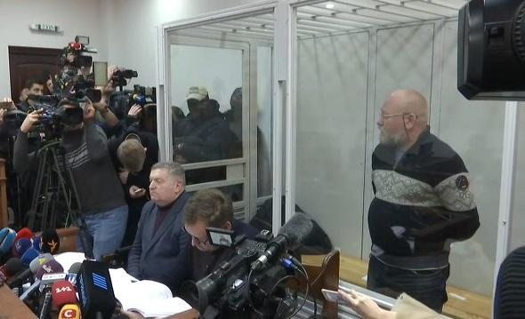 Рубана обвиняют в покушении на Порошенко / Скриншот