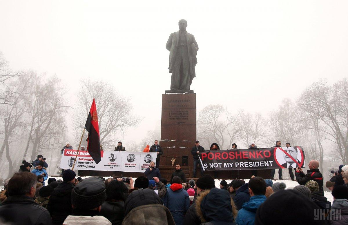 МихоМайдан проводит митинг у памятника Шевченко / фото УНИАН