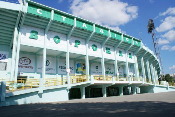 Поле стадиона в олтаве непригодно к игре УПЛ / afisha.poltava.info