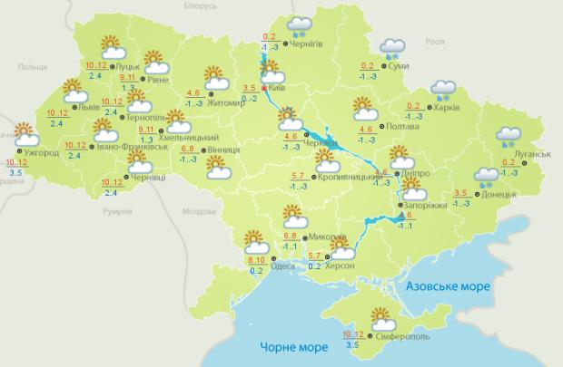Прогноз погоды на 11 марта от Укргидрометцентра