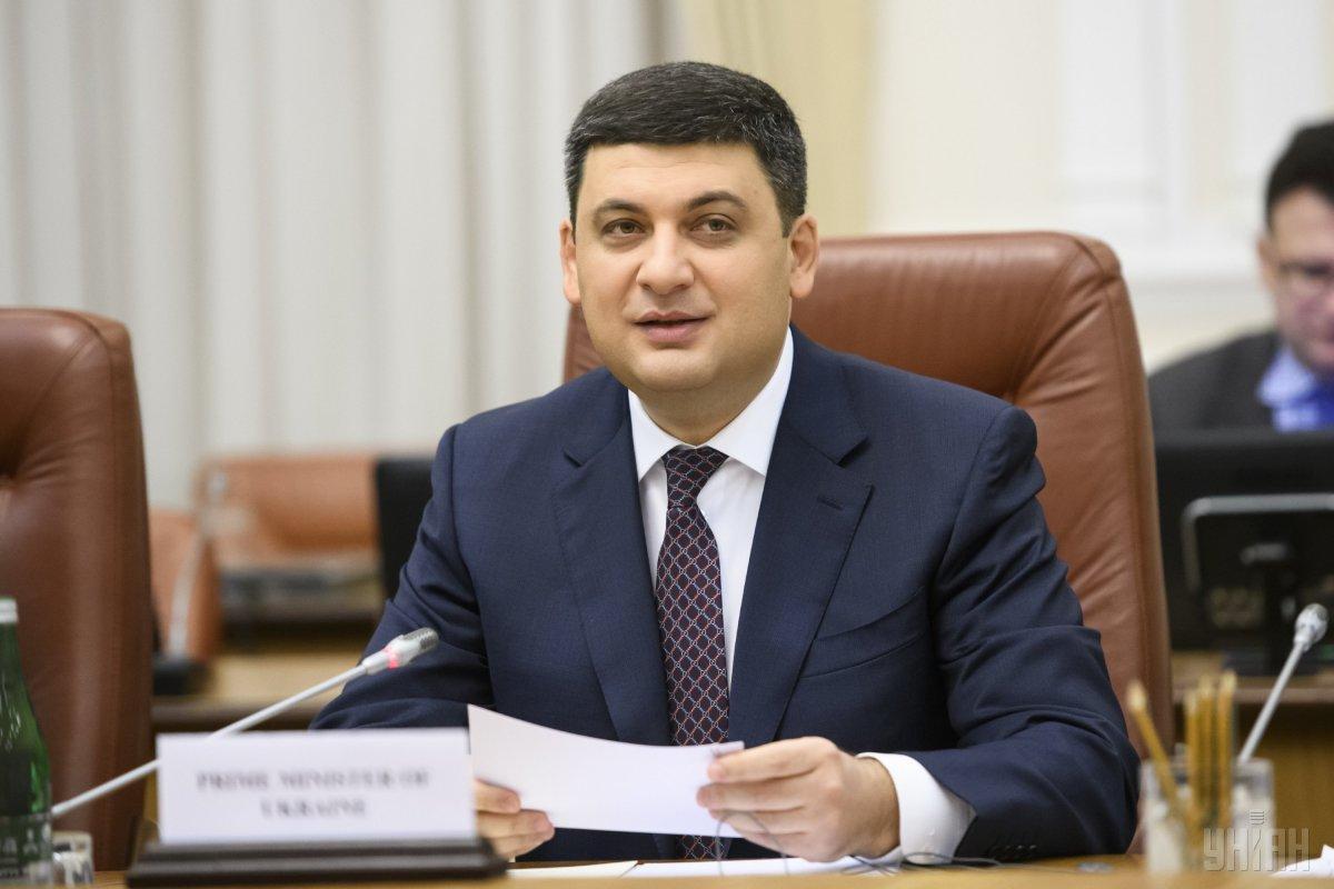 Глава правительства подчеркнул, что крупные активы, важные, будут сохранены в собственности государства / Мусиенко Владислав / POOL