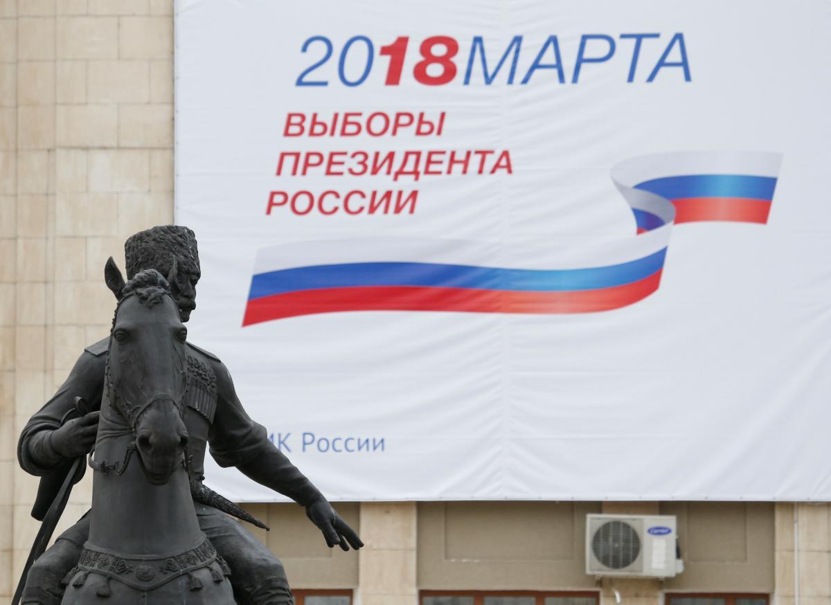 Выборы в РФ пройдут 18 марта / REUTERS