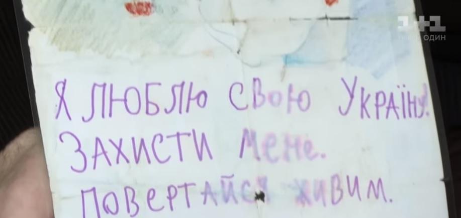 Боец пообещал приехать к Вероники / Скриншот видео ТСН