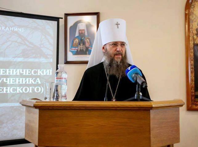Ууправляющий делами УПЦ митрополит Антоний / facebook.com/church.information.center