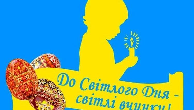 / portal-pravoslavie.sumy.ua