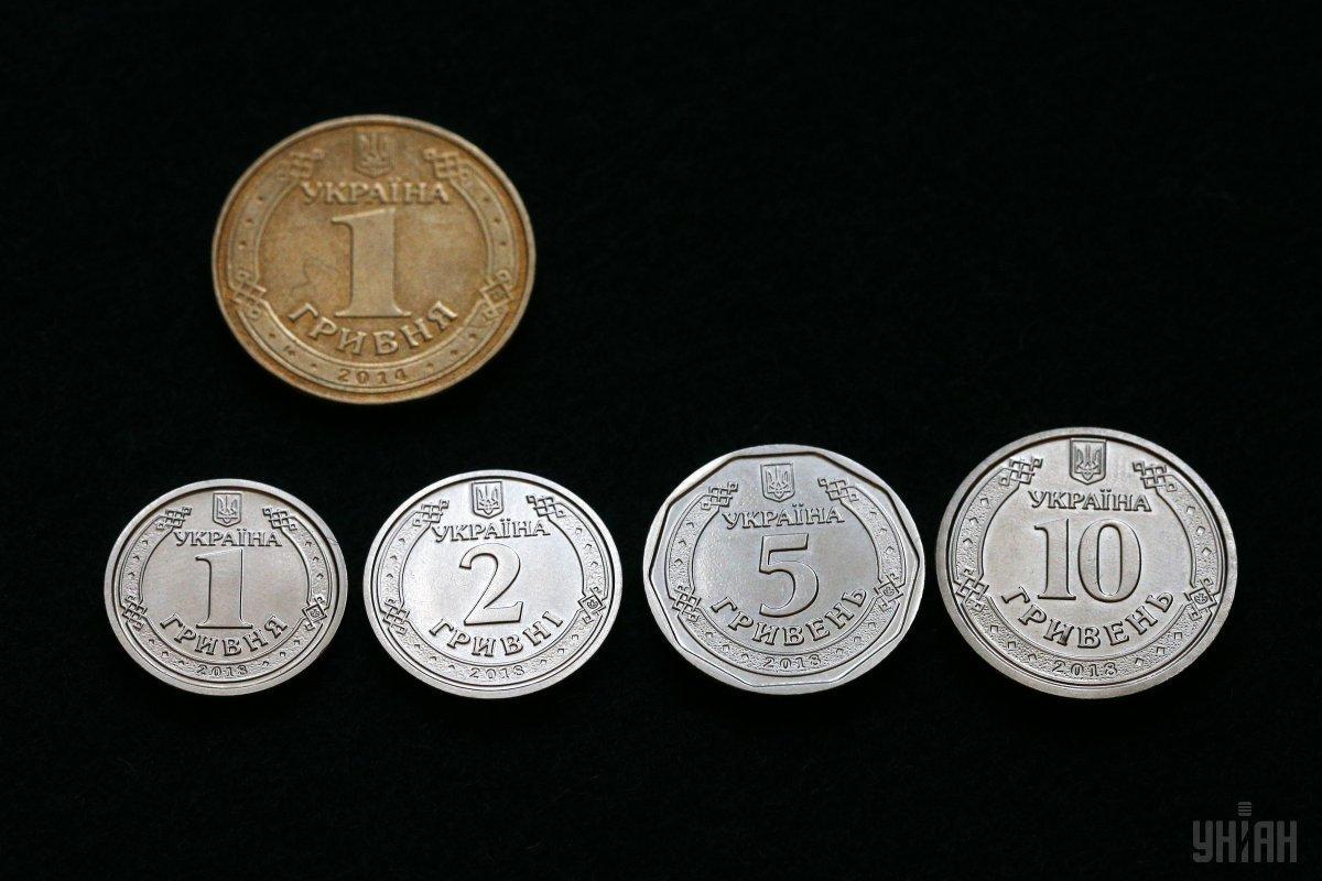 В Украине появятся новые монеты / фото УНИАН
