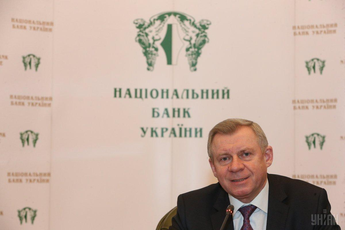 NBU head hopes loans for economy to become cheaper | UNIAN