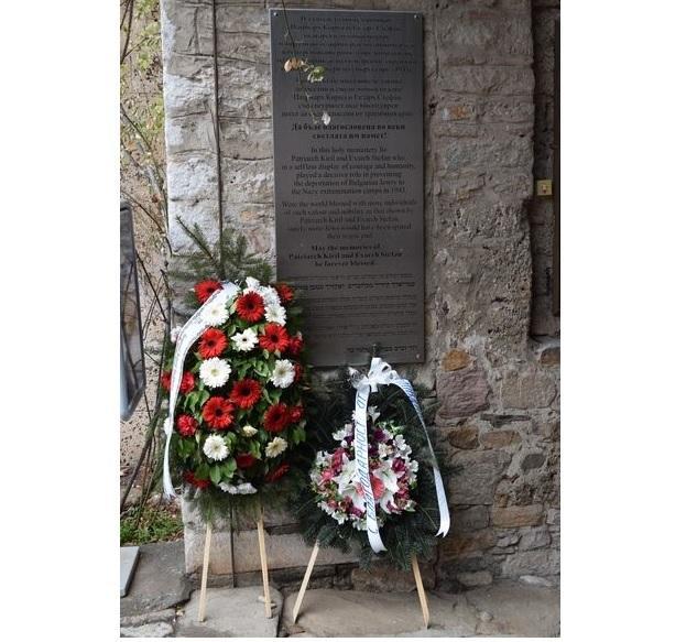 В Болгарии еврейские общины почтили память православных епископов / bg-patriarshia.bg
