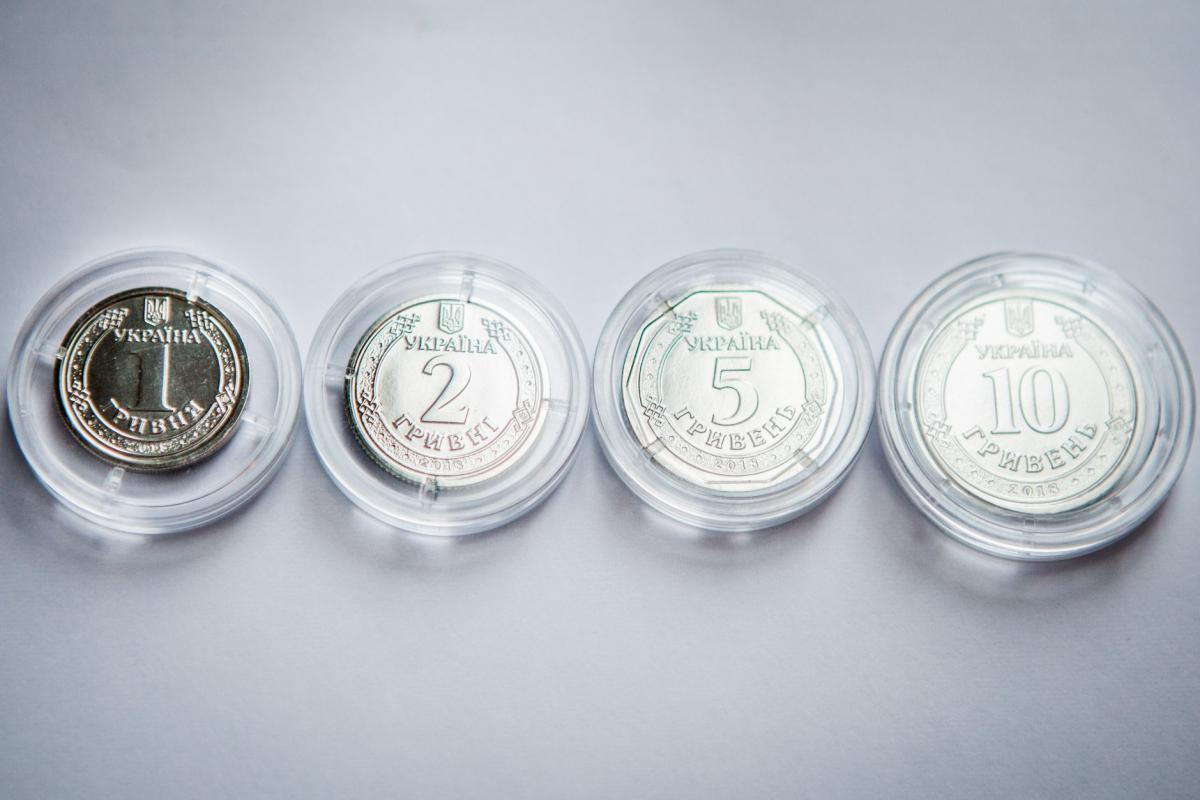 Нацбанк заменит монетами банкноты 1, 2, 5 и 10 гривень / фото НБУ