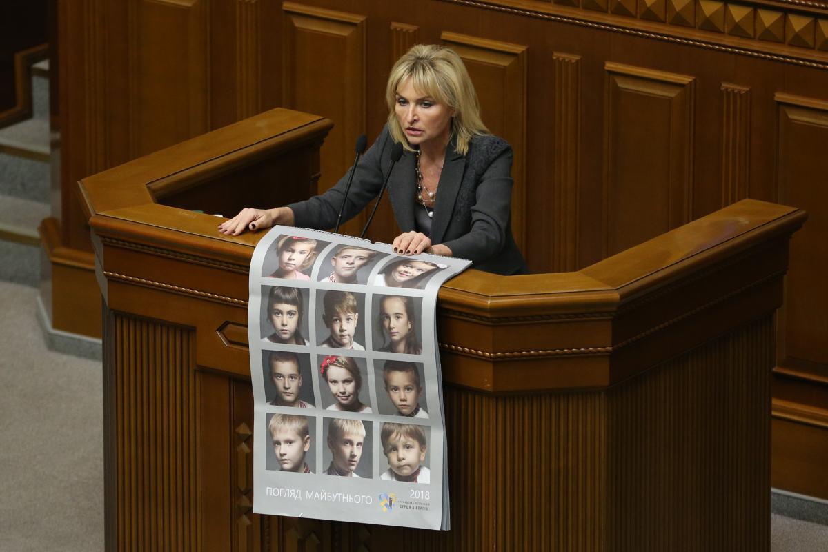 Ирина Луценко в Раде / Фото пресс-службы нардепа