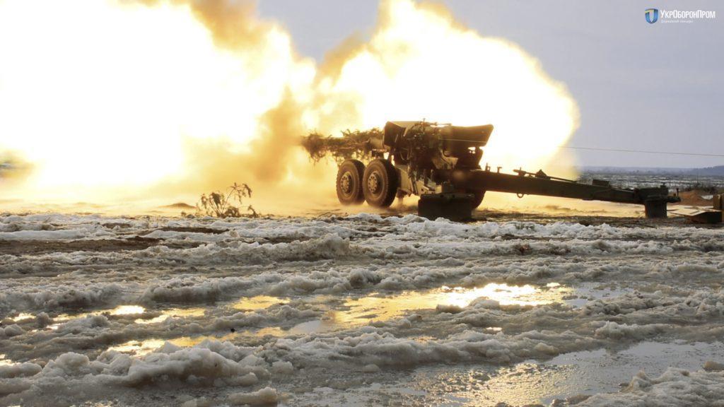 Украина получила собственное производство артиллерийских боеприпасов больших калибров / фото ukroboronprom.com.ua