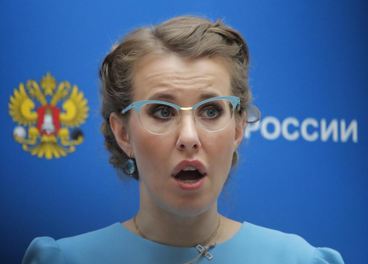 Ксения Собчак / REUTERS