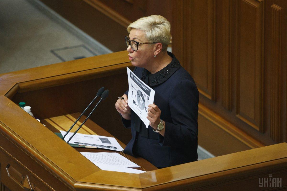 Гонтарева отчиталась в Раде / фото УНИАН