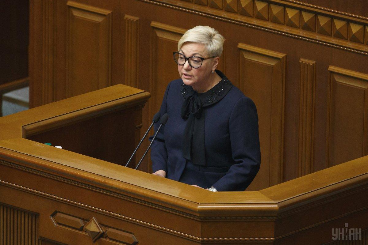 Рада поддержала предложение президента уволить Гонтареву / фото УНИАН