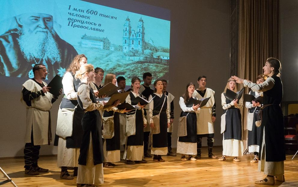 У рамках святкування відбулася концертна програма / church.by