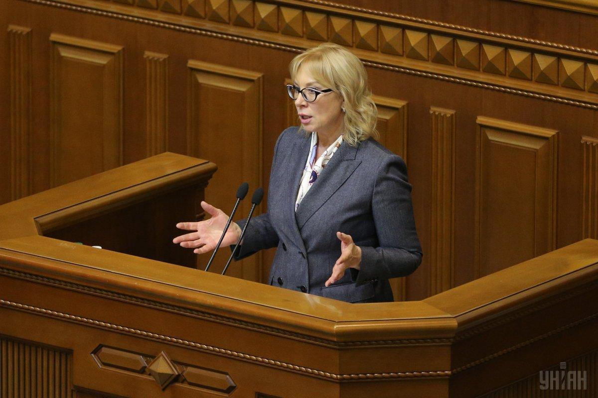 Денисова заявила о невыполнении российской стороной договоренностей о посещении политзаключенных / фото УНИАН