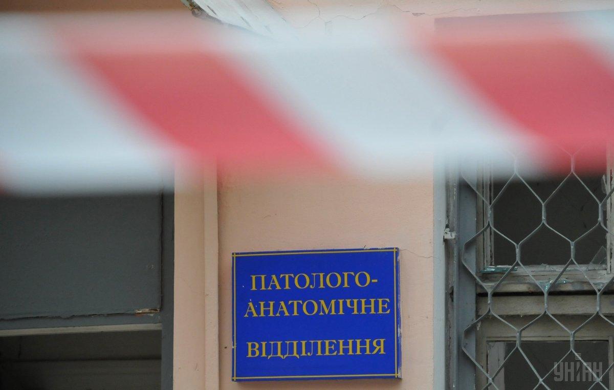 У морзі на Львівщині тіла зберігалися без холодильних камер / фото УНІАН