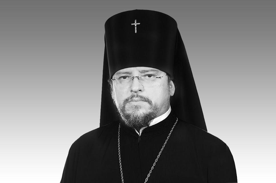 Отошел ко Господу архиепископ Макаровский Иларий / news.church.ua