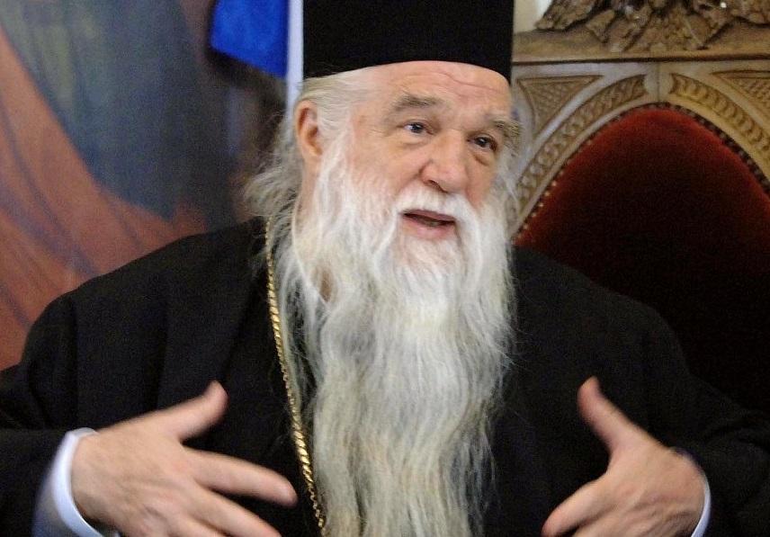 Суд у Греції не знайшов злочину в словах митрополита про гомосексуалістів / ikivotos.gr