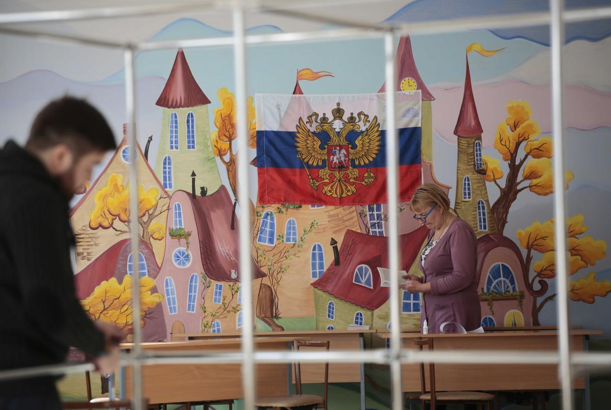 МИД: Украина вмешалась вделаРФ запретом выборов