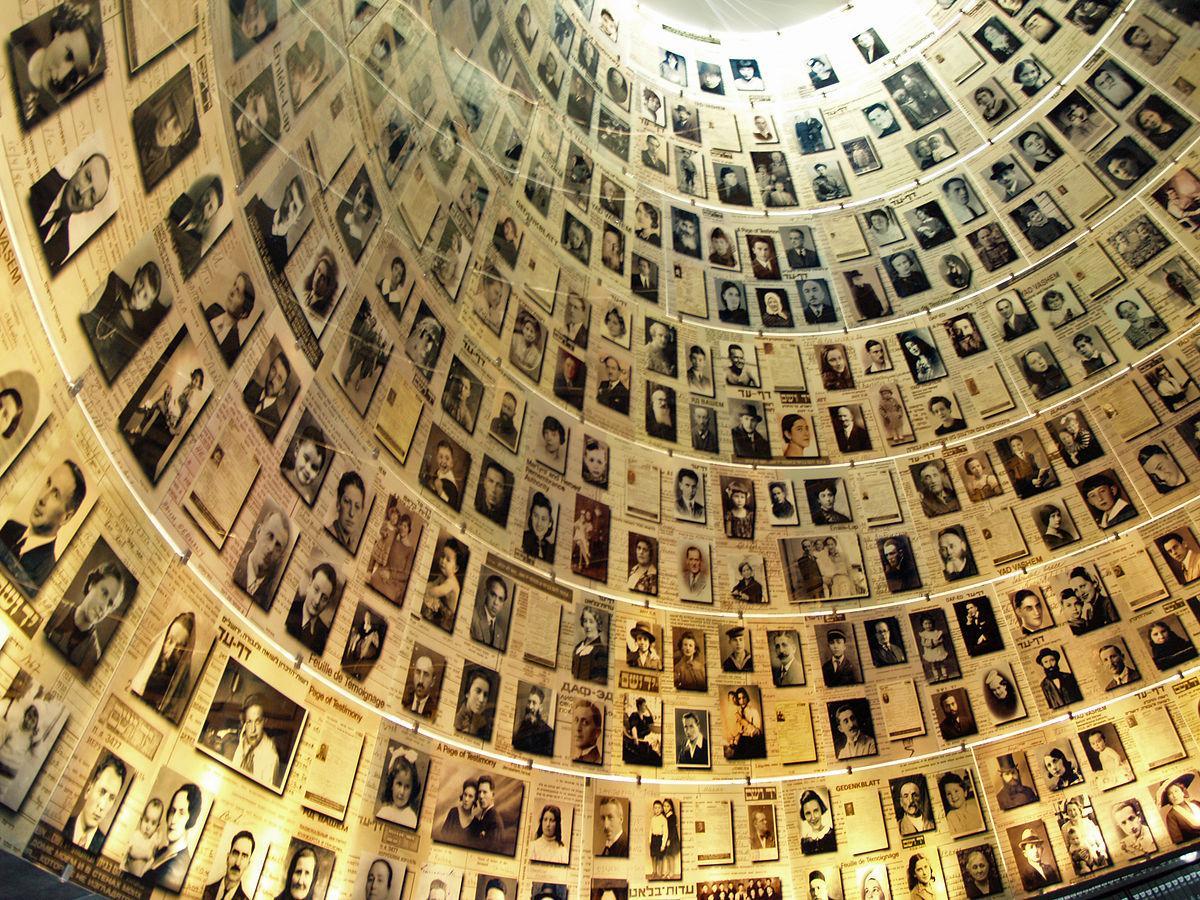 Яд Вашем[1], івр. יד ושם) — ізраїльський національний меморіал Катастрофи (Голокосту) і Героїзму