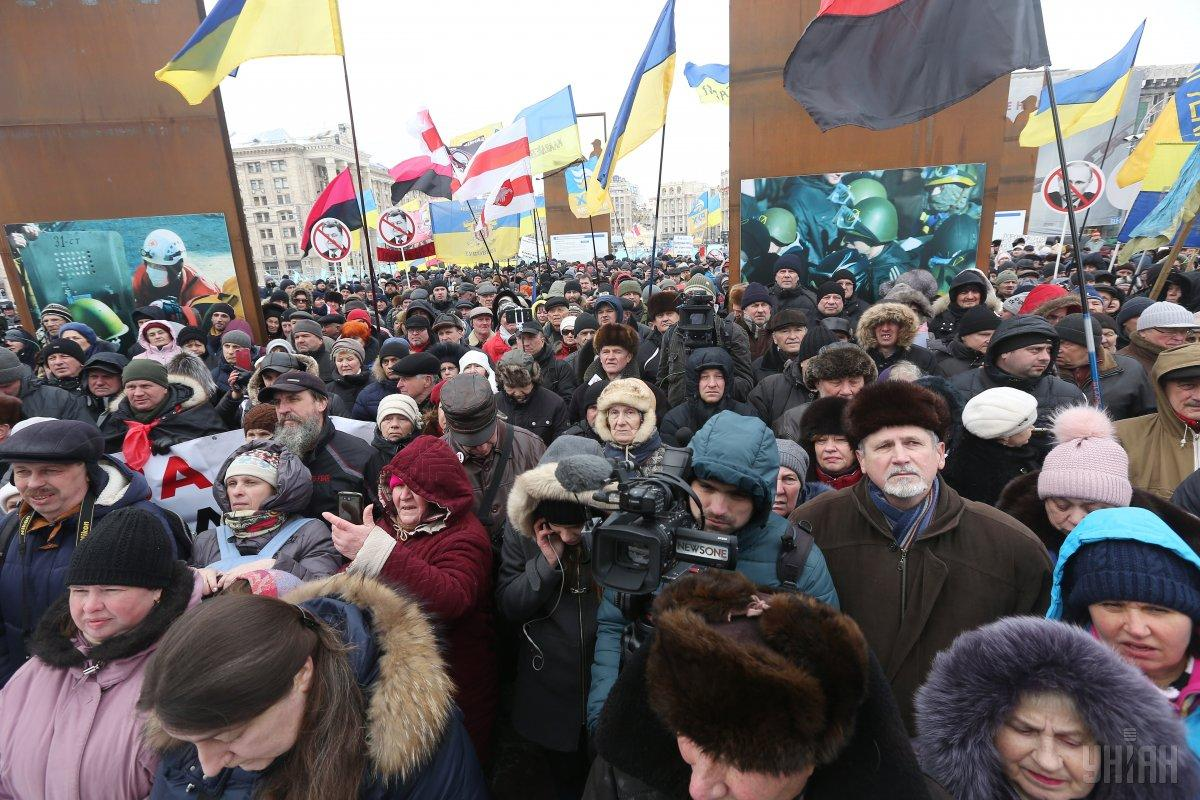 Участники акции требуют отставки президента / фото УНИАН