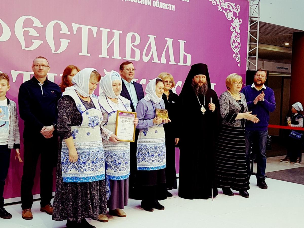 / ekaterinburg-eparhia.ru