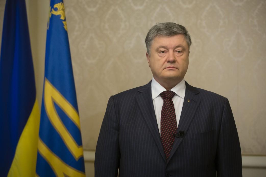 Порошенко сподівається, що Україна стане членом ЄС / фото president.gov.ua
