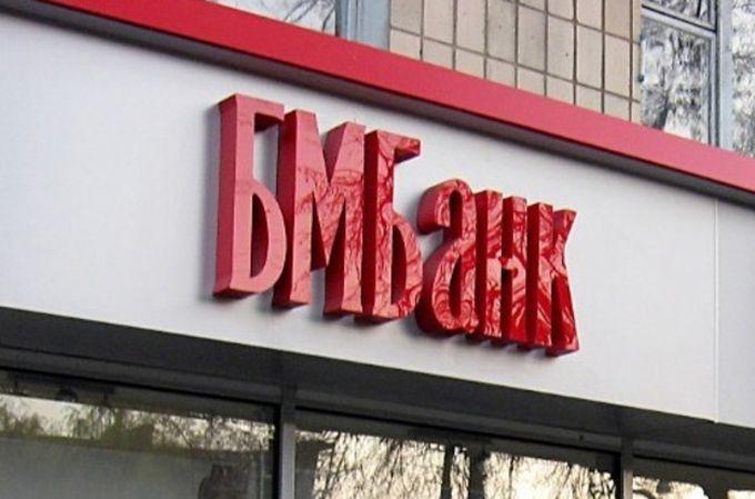 Українська «дочка» ВТБ оголосила про припинення банківської діяльності