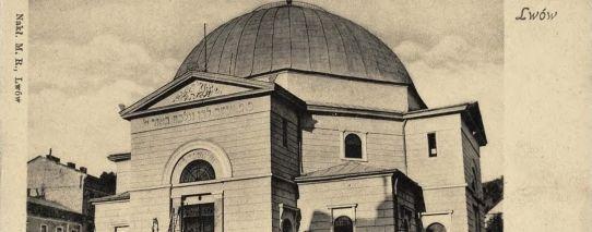 Открытка с утраченной синагогой на площади Старый Рынок / tvoemisto.tv