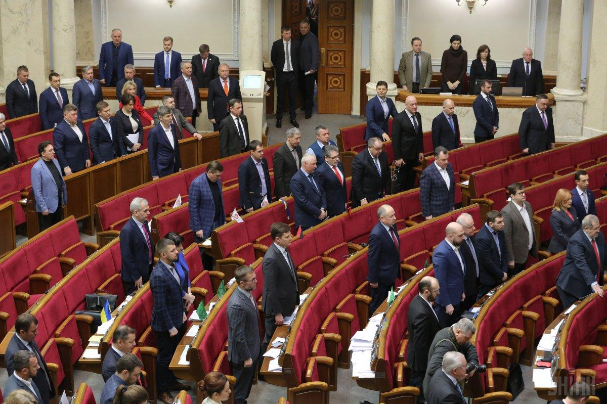 The motion was supported by 263 lawmakers / Photo from UNIAN