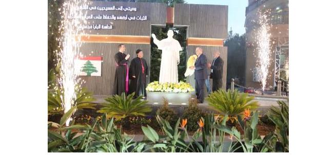 В Ливане установлена первая на Ближнем Востоке статуя Папы Франциска / fides.org