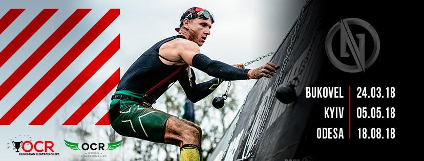 Вже цієї суботи в Буковелі стартує серія змагань Race Nation / facebook.com/racenation.ua