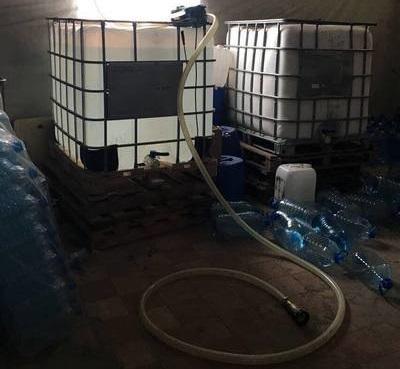В цехе по производству суррогата проведены обыски / фото khar.gp.gov.ua
