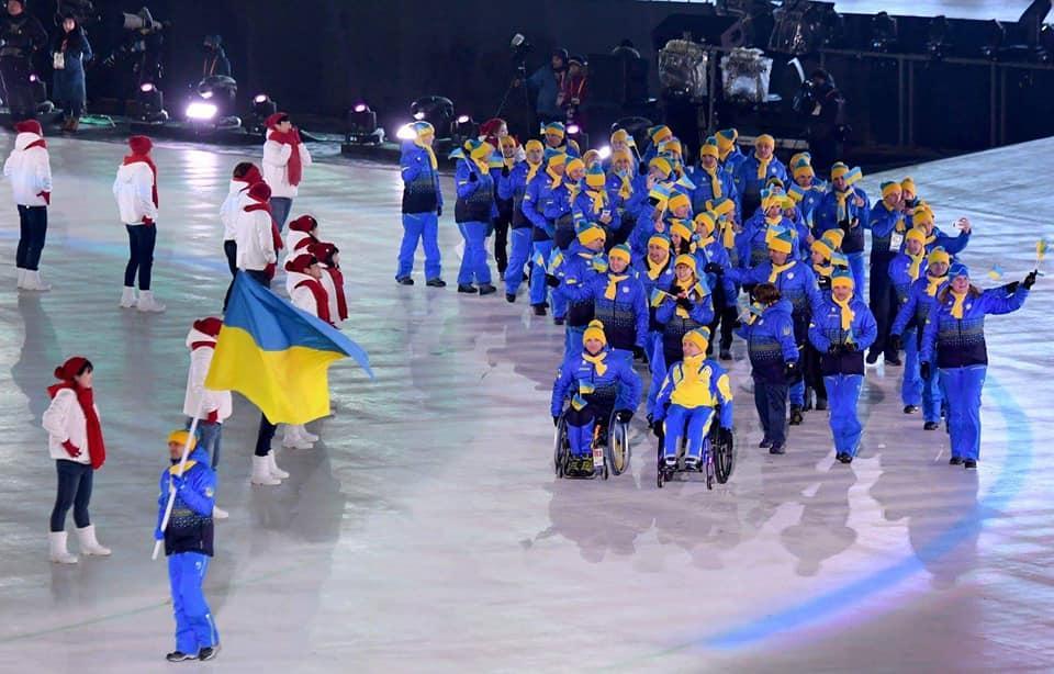 Українські спортсмени вже отримали призові за Ігри-2018 / facebook.com