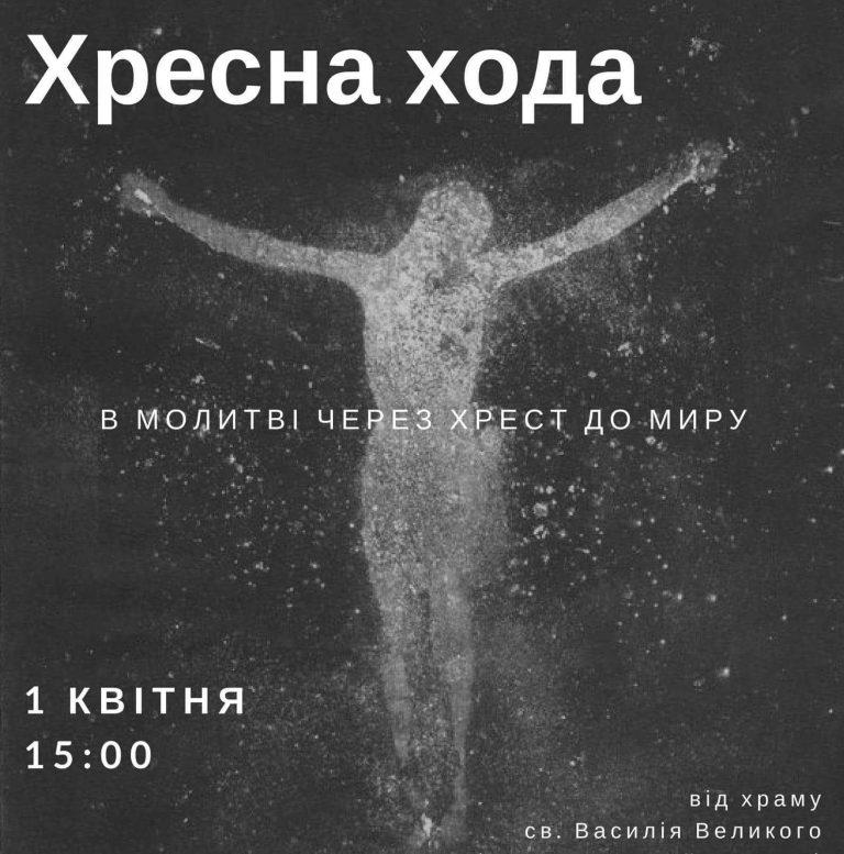/ ugcc.kiev.ua