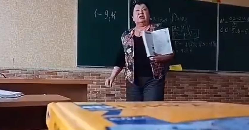 Учительница изКиевской области обматерила школьника науроке физики