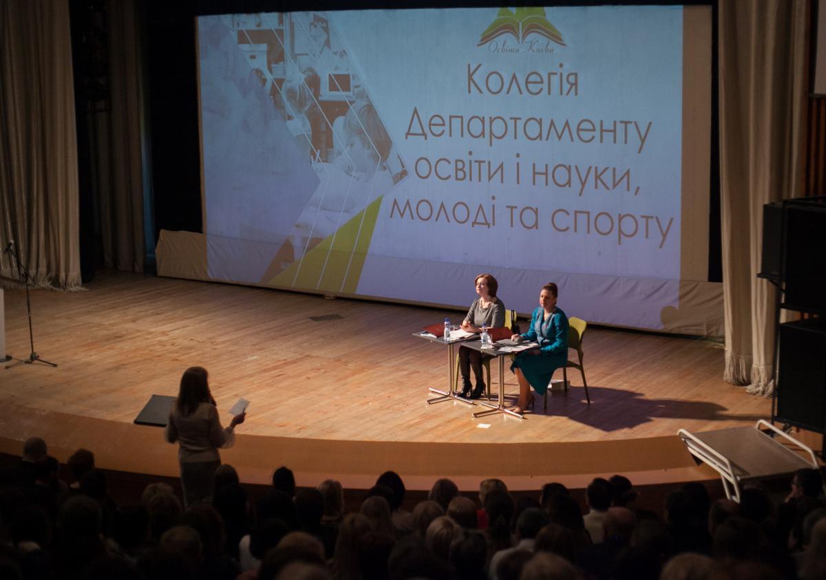 Київ зайняв перше місце в Україні за витратами на ремонти шкіл / фото kyivcity.gov.ua
