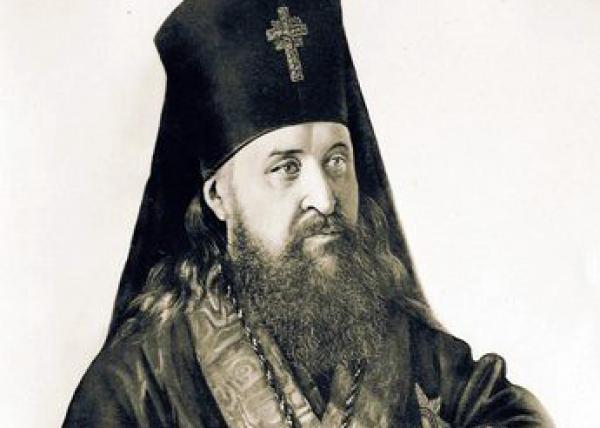 Митрополит Иосиф (Семашко) / фото из открытых источников
