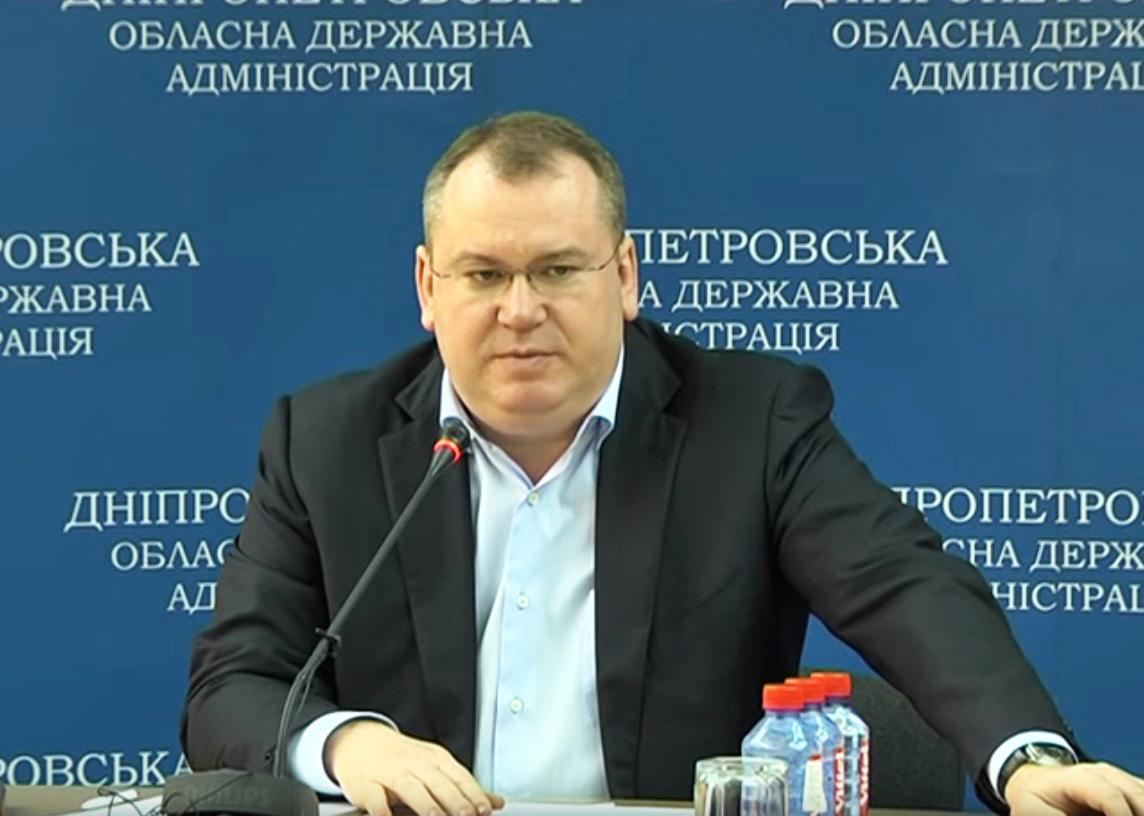 Валентин Резниченко / Фото пресс-службы Днепропетровской ОГА